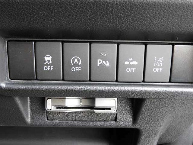 もちろん、デュアルセンサーブレーキサポート搭載!走りも安全性も両立してます。ETCもついてますよ♪