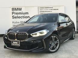 BMW 1シリーズ M135i xドライブ 4WD デビューPKG ワンオナ 純正ナビ地デジ