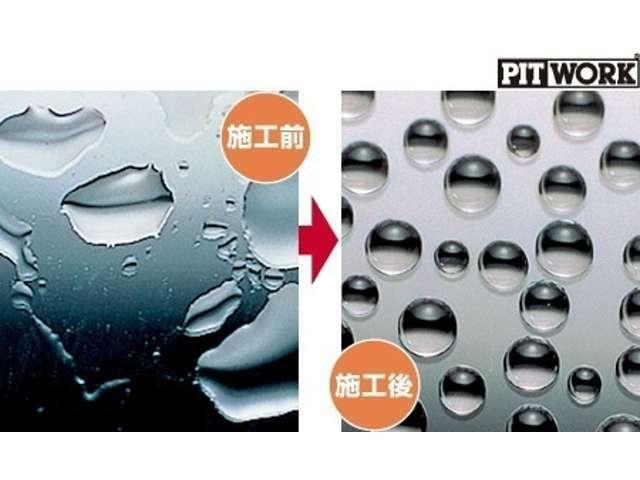 Aプラン画像:独自のコーティング技術と専用撥水ワイパーで高い撥水効果を持続します。処理した後は雨粒が水玉となってはじけ飛び、良好な視界を確保できます。