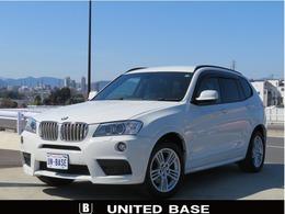 BMW X3 xドライブ20d Mスポーツパッケージ ディーゼルターボ 4WD 地デジ ハーフレザー パワーバックドア