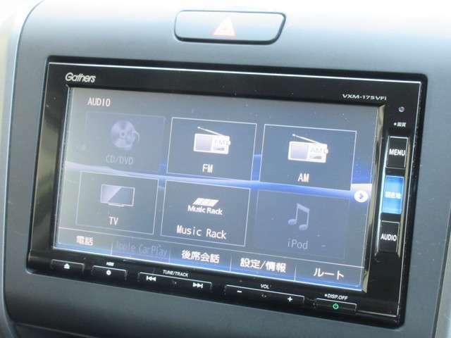 ナビゲーションはホンダ純正メモリーナビ VXM-175VFi が装着されております。AM、FM、CD、DVD再生、音楽録音再生、フルセグTV、Bluetoothがご使用いただけます。
