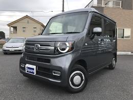 ホンダ N-VAN 660 +スタイル ファン ターボ ホンダセンシング 4WD 買取1オナ・LEDライト・AC100V・8ナビ