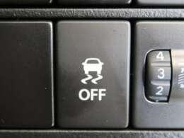 【横滑り防止装置】路面状況により、車体が横滑りしそうになると、タイヤの回転数を調整し、滑るのを防ぐ機能です!