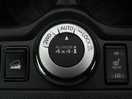 【4WD切替スイッチ】悪路にも強い4WDへの切り替えがワンタッチで♪雪の日や悪路でも安全に♪