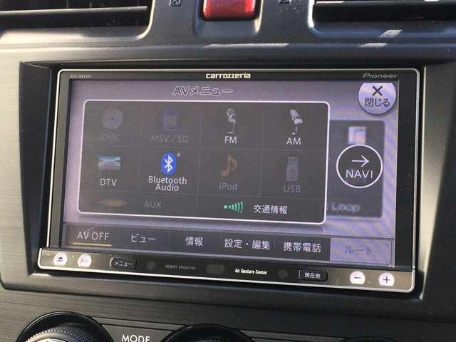 ◇社外メモリーナビ/フルセグTV/CD/SDオーディオ/USBオーディオ/Bluetooth対応(DVD再生可)<AVIC-MRZ009>