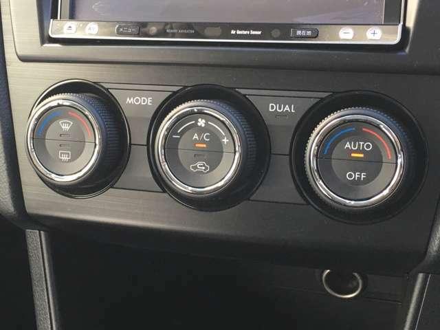 【フルオートエアコン】フルオートのエアコンが搭載されていますので車内の空調管理も手軽に行えます!