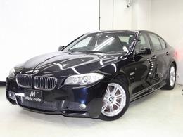 BMW 5シリーズ 523i Mスポーツパッケージ i-Drive ナビ TV 音楽サーバ 禁煙 記録簿付