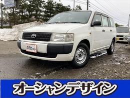 トヨタ プロボックスバン 1.5 DX 検2年