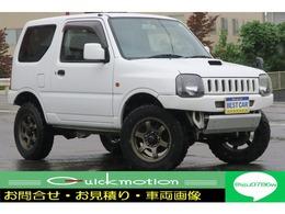 スズキ ジムニー 660 XG 4WD リフトアップ RAYS16AW 外バンパー