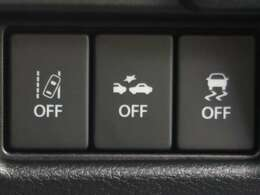 ☆追突防止のレーダーブレーキサポート☆追突事故の危険を察知して、衝突を回避、または被害を軽減します。その他に誤発進抑制機能やエマージェンシーストップシグナルや横滑防止装置も装備しています。