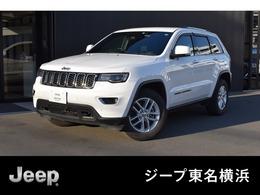 ジープ グランドチェロキー ラレード 4WD 認定中古車保証1年付き 純正ナビ