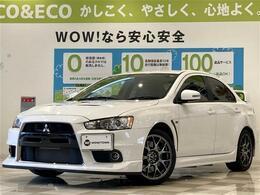 三菱 ランサーエボリューション 2.0 ファイナルエディション 4WD 1000台限定車(No.528) シートヒーター BBS