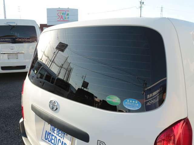 購入パックも充実しております!お車に各種パックをご用意しておりますので、お問い合わせの際にご相談ください!お問い合わせはフリーダイヤル 0066-9711-629684 まで!