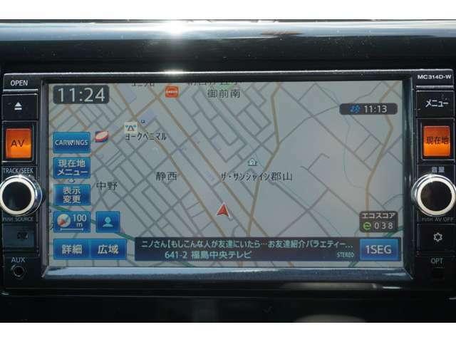 全国各地販売実績あり!福島県内のナンバー以外も地区封印できますので、全車店頭引き渡し可能です!陸送費用とご相談していただき、来店納車、またはご自宅納車をお選びいただけます!最適なプランを提案致します!