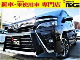 トヨタ ヴォクシー 2.0 ZS 煌III 新車・ナノイー搭載・両側パワスラ・ソナー