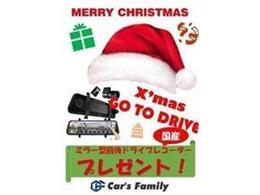 今月はクリスマスGo to Driveキャンペーン♪国内メーカーのミラー型前後撮影ドライブレコーダーをドドンっとご成約プレゼントさせていただきます☆ぜひ大変お得なこの機会にご購入、お乗り換えをご検討ください☆
