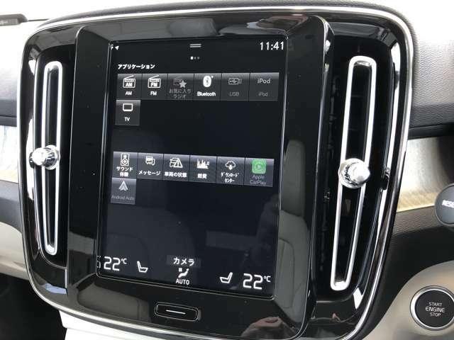 Apple CarPlayやAndroid Autoを利用すればスマートフォンを簡単に接続できます。USBポートにケーブルをつなぐだけで、見慣れたホーム画面と共通するインターフェイスがセンターディスプレイに表示されます。