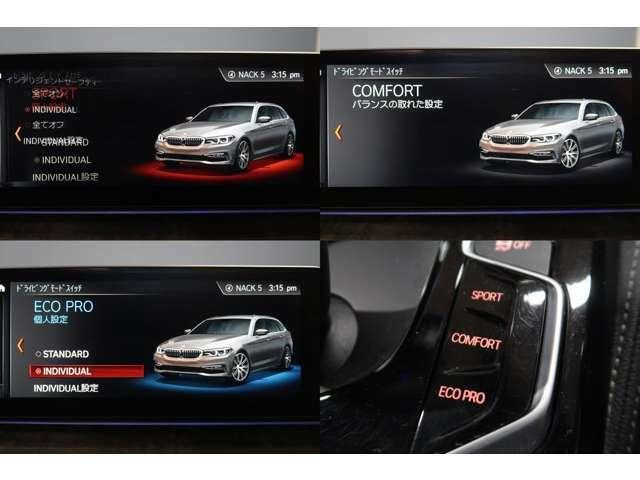 シフトレバー横のモード選択でダイレクトにSPORTS、COMFORT、ECO Proのモードが選べます。