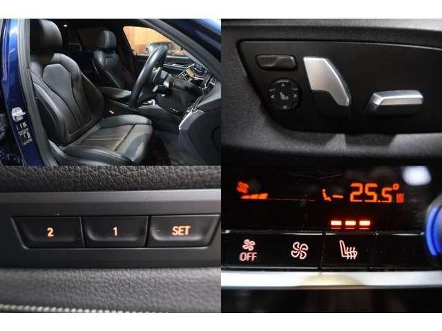 高級感のある本革シートは座り心地良く、シートヒーターや電動シートなど装備も充実しております。