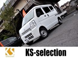 日産 NV100クリッパー 660 DX ハイルーフ 5AGS車 4WD 両側スライド キーレス パートタイム4WD