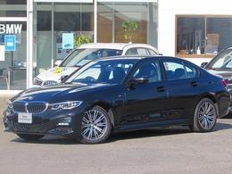 BMW 3シリーズ 330e Mスポーツ 認定中古車 弊社デモカー ワンオーナー