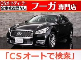 日産 フーガ 3.7 370GT タイプS 黒革/BOSEサウンド/アラウンドビュー/