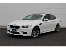 BMW M5 4.4 認定中古車 サンルーフ 禁煙 ワンオーナ