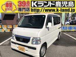ホンダ バモス 660 M CD・取説・保証書