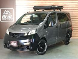 日産 NV200バネットバン 1.6 DX Bratカスタム 新品エクストリーム&タイヤ