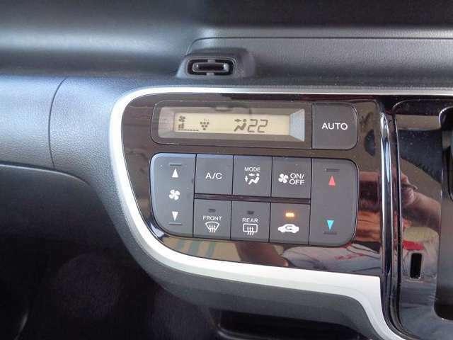 オートエアコン付きで空調調節も楽々(^^)