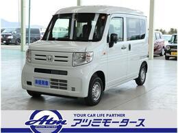 ホンダ N-VAN 660 G ホンダセンシング 未使用車・軽減ブレーキ