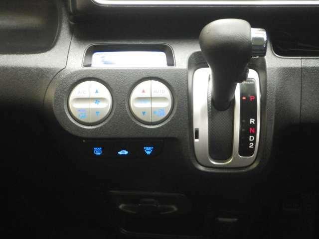 エアコンはオートエアコンです。