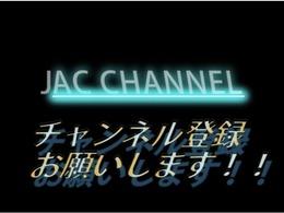 youtubeにお車の紹介動画をアップ中!一度ご覧ください。チャンネル登録よろしくお願いいたします。
