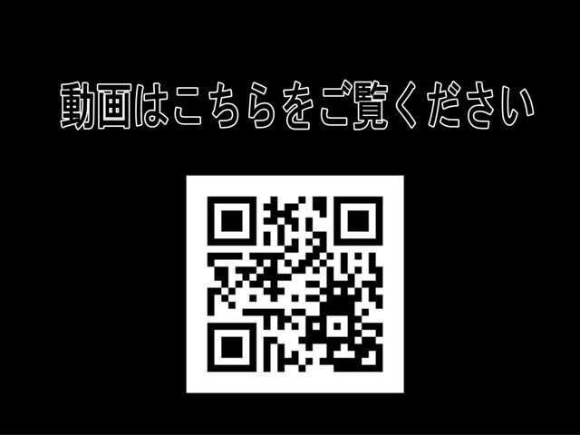 ■ご来店不要■ご来店して頂かなくても、詳しい情報が見られます→https://youtu.be/HPZD5q2TdVsユーチューブにて「ビーフリースポーツ」で検索してください。。。