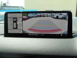 360度カメラ360度ヴューモニター 狭い場所での駐車、狭い道でのすれ違い、T字路への進入時などで確認したいエリアの状況が直感的に把握しやすく、より的確な運転操作に役立ちます。