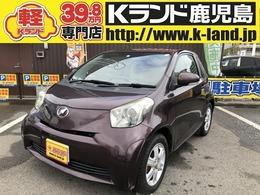 トヨタ iQ 1.0 100G レザーパッケージ