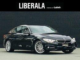 BMW 4シリーズグランクーペ 435i ラグジュアリー ACC HUD インテリSFT 茶革シート Cアクセス