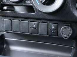 【 アイドリングストップ 】信号待ちや渋滞時などに自動でエンジンを停止するため燃費の向上に繋がりますね!
