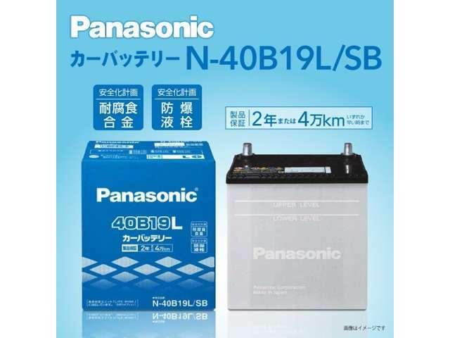 安心の国産バッテリーと交換します。