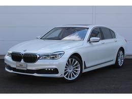 BMW 7シリーズ 740i 認定中古車 試乗車 サンルーフ 禁煙車