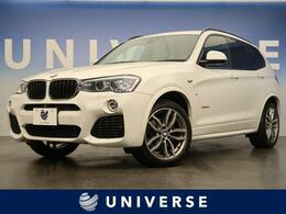 BMW X3 xドライブ20d Mスポーツ ディーゼルターボ 4WD 純正オプション19インチAW 純正ナビBカメラ