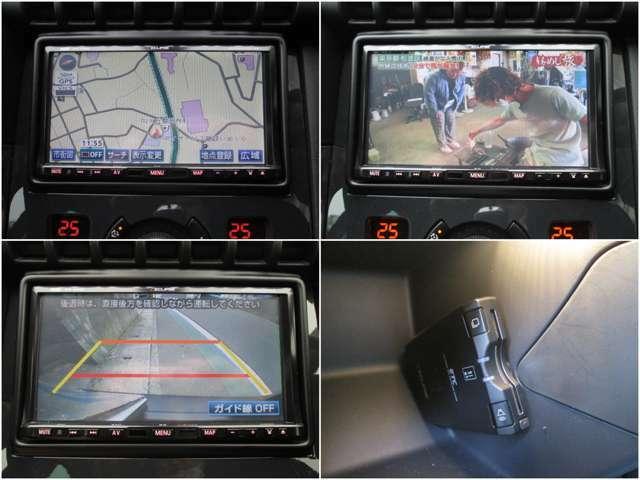 HDDナビ/フルセグTV/Bカメラ/ETC付