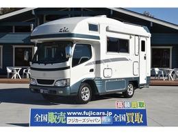 トヨタ カムロード バンテック ジル 冷蔵庫 FFヒーター 温水ボイラー トイレ