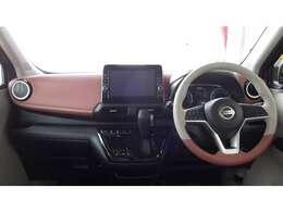 運転席も広々していて乗り心地が良い!視界も良く、車両感覚もつかみやすいため、狭い道でも安心です!