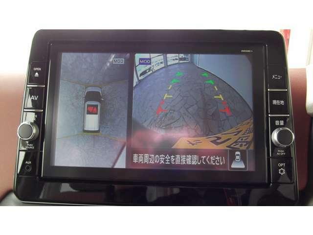 車を上空から見下ろせるので、周囲の状況がはっきり把握。狭い場所での駐車もラクラクです!