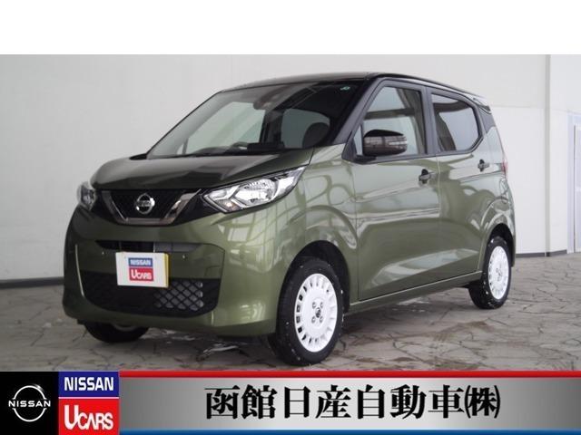 ☆試乗車UP車です☆日産の軽自動車「デイズ」車内も広々しています!