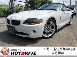 BMW Z4 ロードスター2.5i 電動パワーシート・ナビ