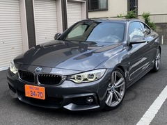 BMW 4シリーズクーペ の中古車 435i Mスポーツ 埼玉県さいたま市北区 235.0万円