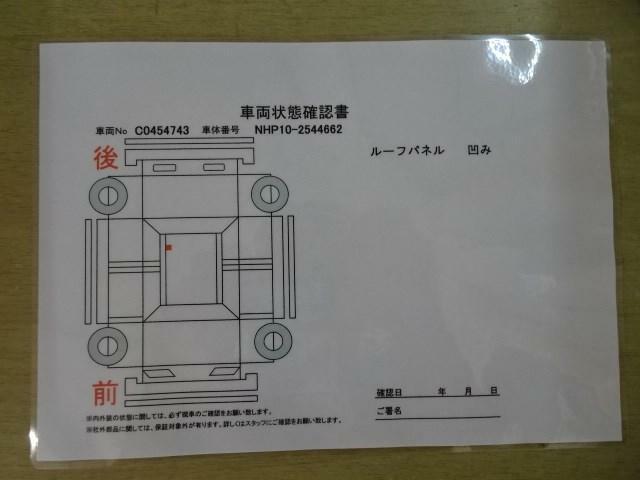 横浜トヨペットの安心U-Car「ここまでやるカー」シートを外してのルームクリーニング、ボディツヤだし、室内消臭、スチームクリーニング済み♪最後には走行テストまでしております。