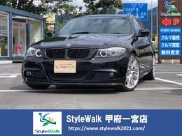 BMW 3シリーズツーリング 320i Mスポーツパッケージ サンルーフ/皮シート/ナビ/バックモニター